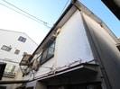 駒田文化の外観