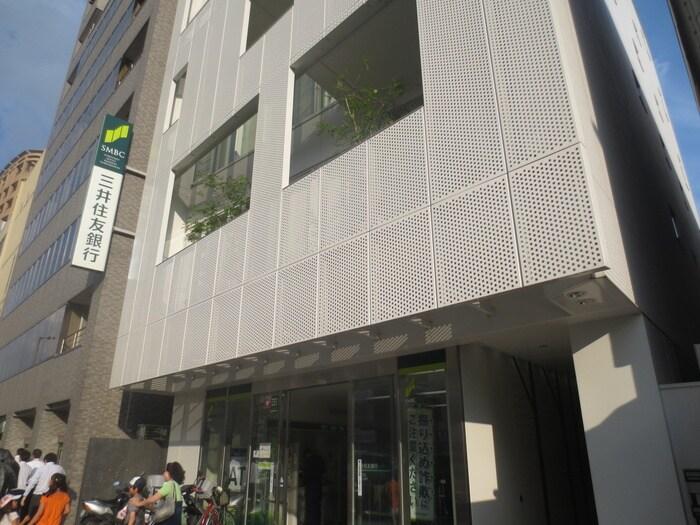 三井住友銀行(銀行)まで100m