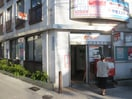 岡本郵便局(郵便局)まで150m