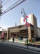 万代 大和田店(スーパー)まで120m