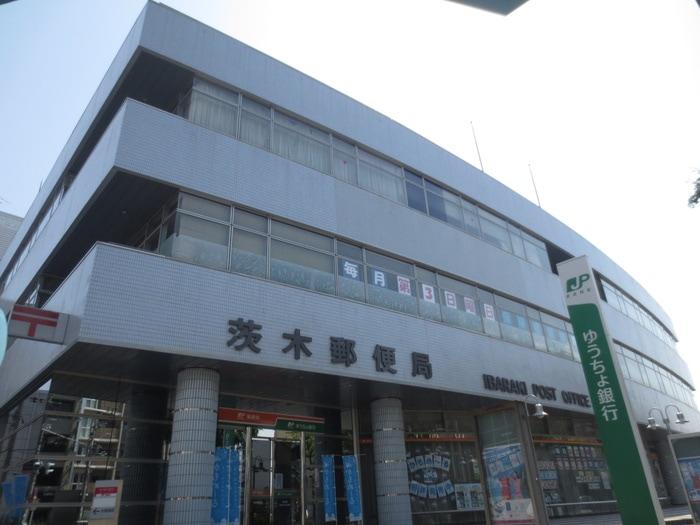茨木郵便局(郵便局)まで200m