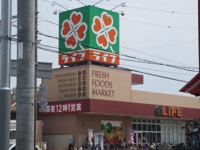 ライフ 太平寺店(スーパー)まで868m