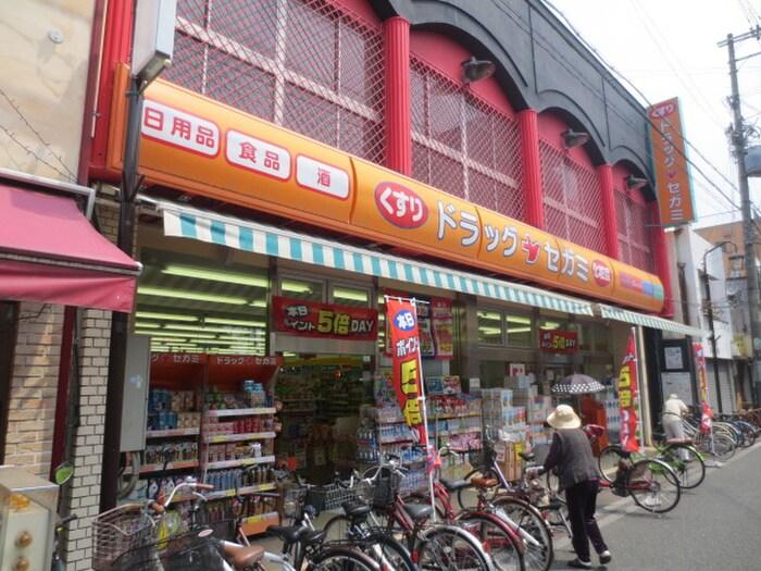ドラッグセガミ 長瀬店(ドラッグストア)まで612m