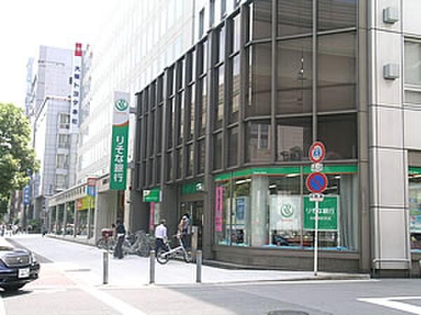 銀行(銀行)まで210m