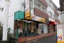本家かまどや 伊川谷インター店(その他飲食(ファミレスなど))まで600m
