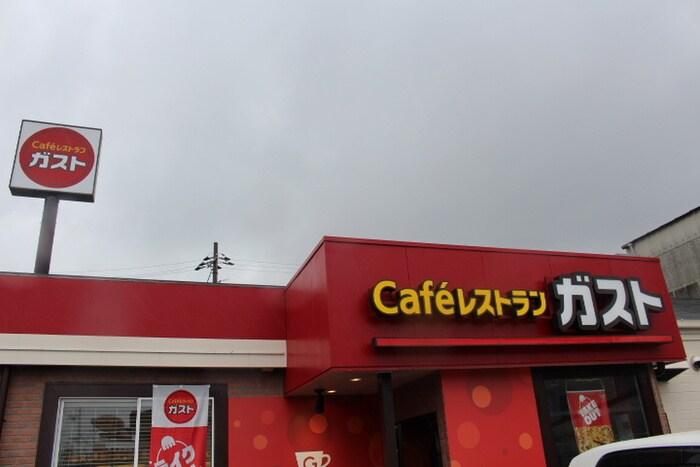 ガスト 神戸北別府店(その他飲食(ファミレスなど))まで1000m