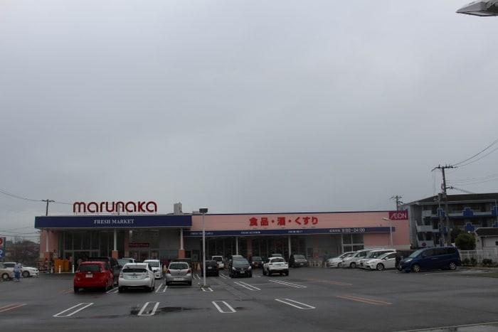 山陽マルナカ伊川谷店(スーパー)まで450m