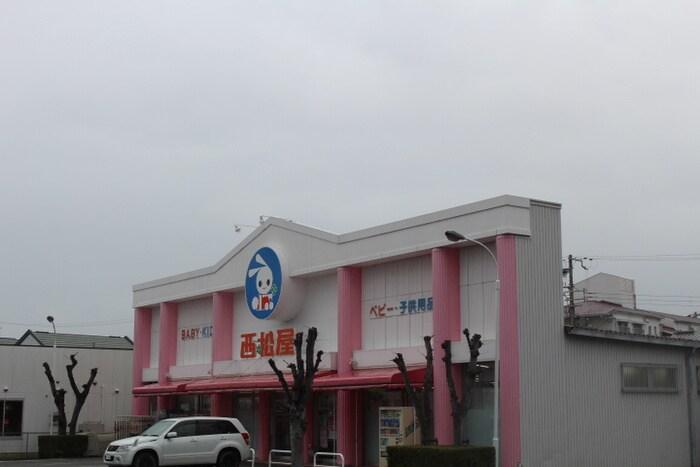 (株)西松屋チェーン 伊川谷店(ディスカウントショップ)まで1200m