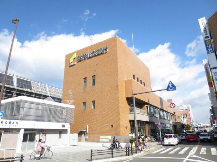 三井住友銀行(銀行)まで260m