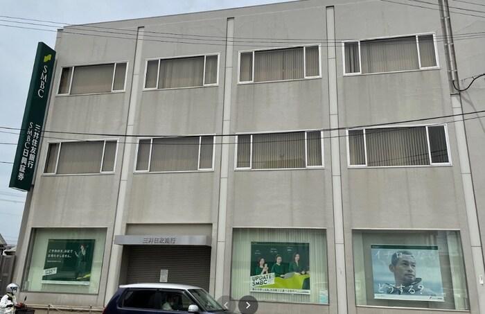 三井住友銀行三木支店(銀行)まで210m