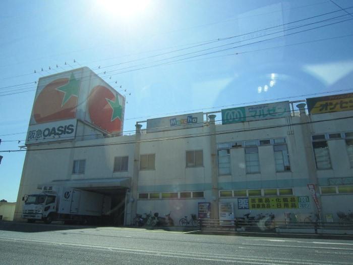 オアシス山下店(スーパー)まで354m