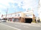 コープ畦野駅前店(スーパー)まで661m