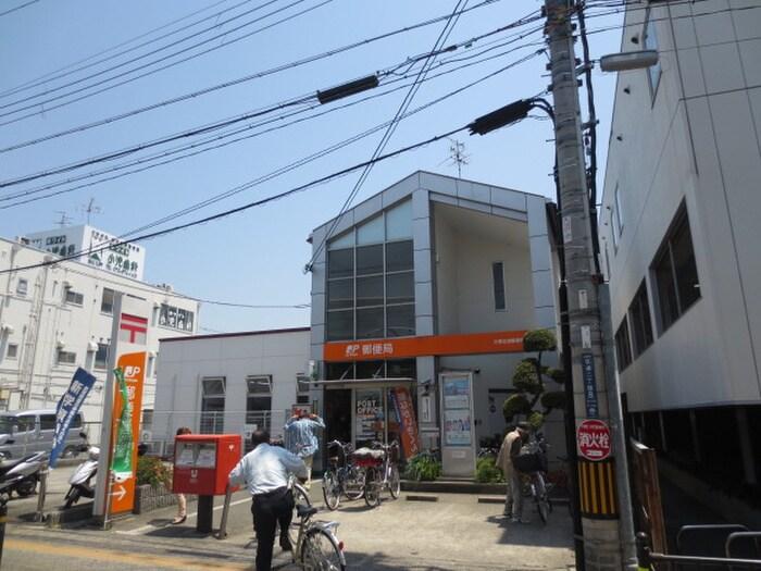 郵便局(郵便局)まで548m