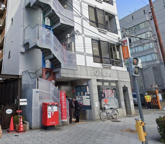 大阪玉造郵便局(郵便局)まで524m
