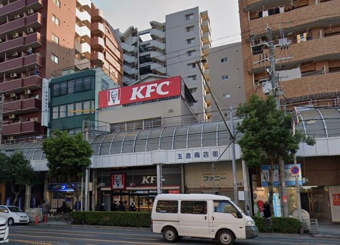 ケンタッキーフライドチキン JR玉造駅前店(ファストフード)まで443m