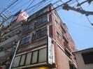 グランディア六甲道駅前の外観
