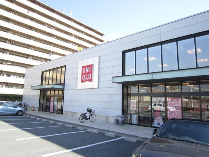ユニクロ(ショッピングセンター/アウトレットモール)まで473m