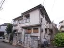 金田文化住宅の外観
