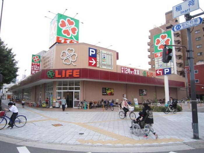 ライフ塩草店(スーパー)まで411m