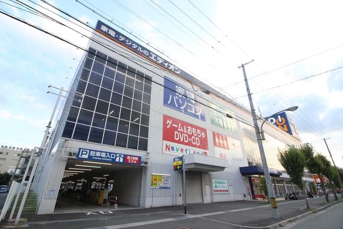 エディオン(電気量販店/ホームセンター)まで1220m