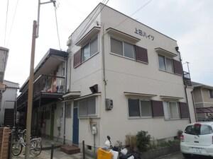 上田ハイツ