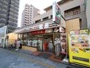 セブンイレブン 大阪鶴橋駅西店(コンビニ)まで206m