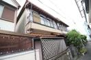 木田町山田邸の外観