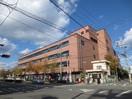 左京郵便局(郵便局)まで140m