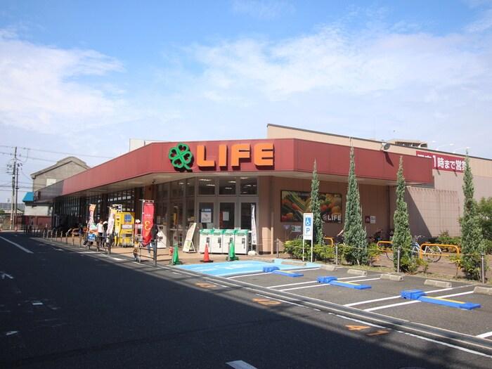 ライフ大淀中店(スーパー)まで241m