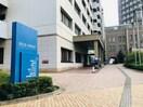 中津済生会病院(病院)まで1300m