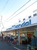 万代古川橋店(スーパー)まで207m