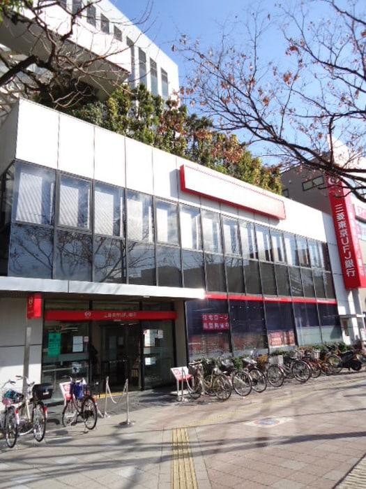 三菱東京UFJ銀行門真支店(銀行)まで495m