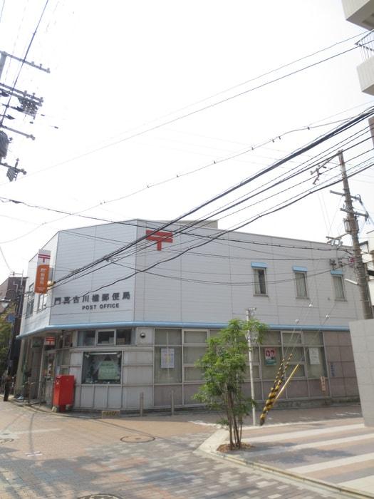 門真古川橋郵便局(郵便局)まで457m