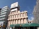 グルメシティ四条畷店(スーパー)まで612m