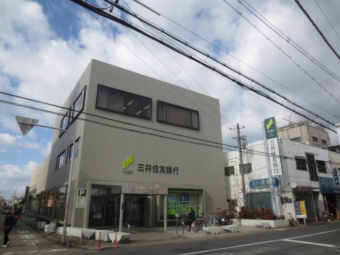 三井住友銀行(銀行)まで730m