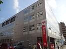 郵便局(郵便局)まで490m