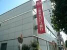 三菱東京UFJ銀行(銀行)まで80m