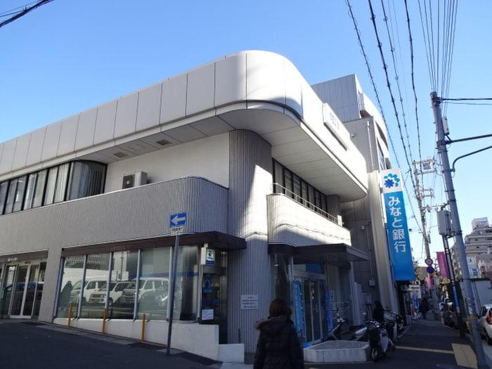 みなと銀行(銀行)まで210m