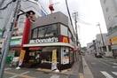 マクドナルド石山駅前店(ファストフード)まで550m