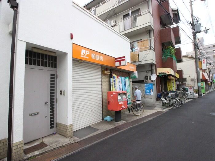 郵便局(郵便局)まで209m