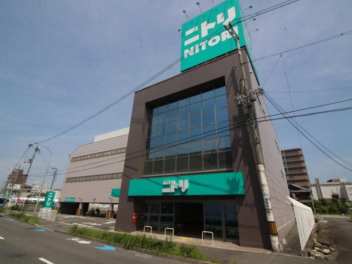ニトリ寝屋川店(電気量販店/ホームセンター)まで1200m