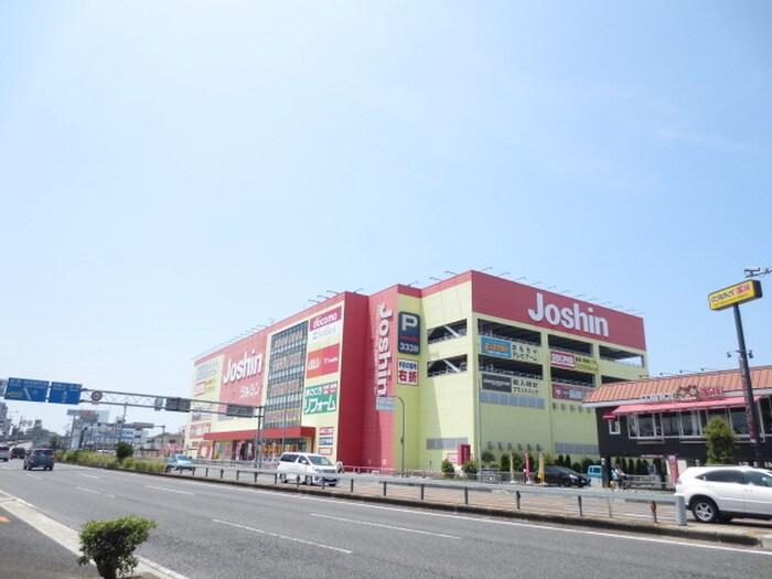 ジョーシン(電気量販店/ホームセンター)まで400m