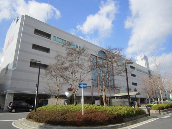 ミュー阪急桂(ショッピングセンター/アウトレットモール)まで756m