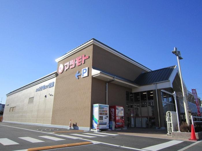 スーパーマツモト桂東店(スーパー)まで636m