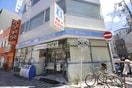 ローソン玉出中2丁目店(コンビニ)まで160m
