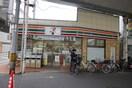 セブンイレブン岸里玉出駅前店(コンビニ)まで250m