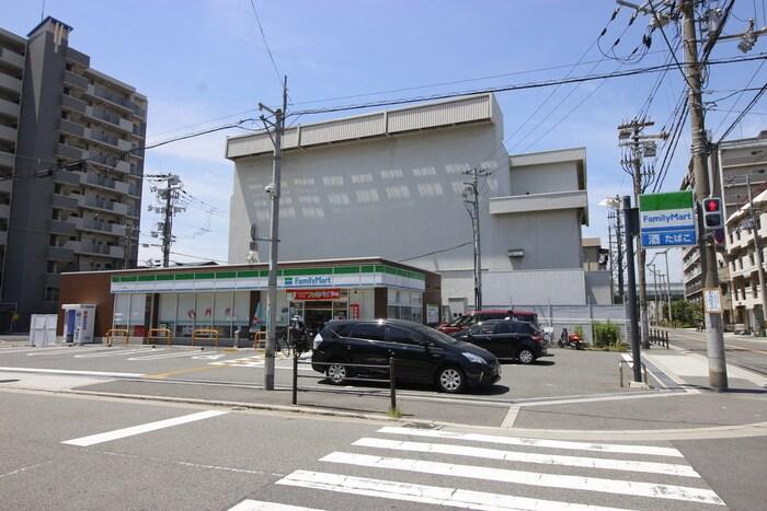 ファミリーマート玉出西店(コンビニ)まで350m