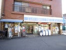 ローソン萩之茶屋3丁目店(コンビニ)まで220m