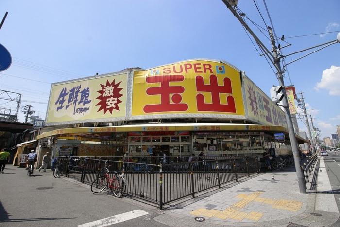 スーパー玉出 天下茶屋店(スーパー)まで300m