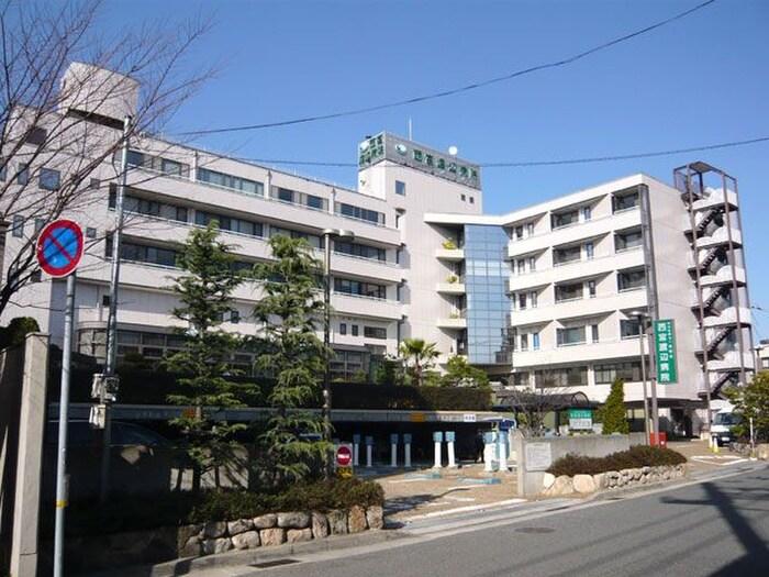 西宮渡辺病院(病院)まで650m